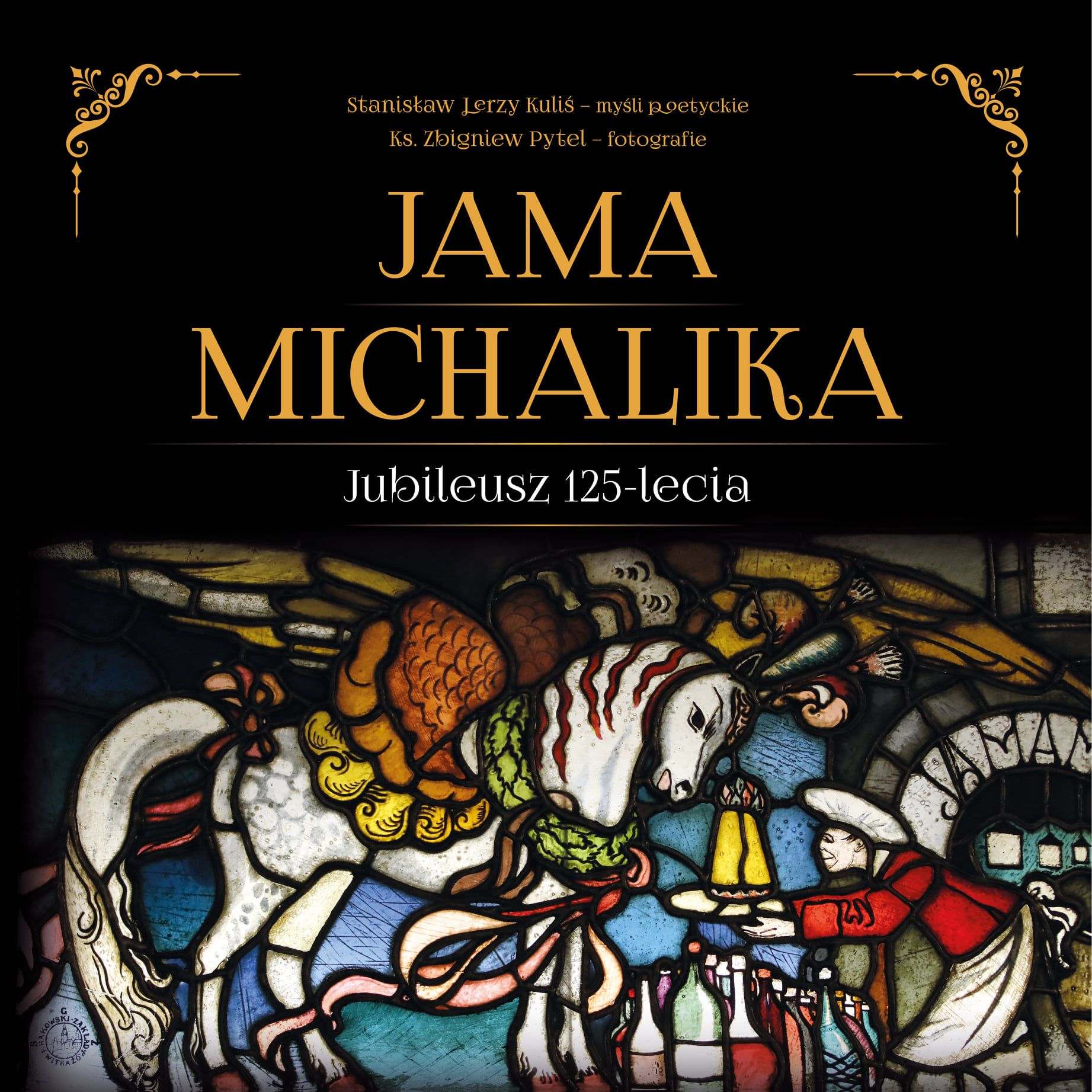 """Jama Michalika Jubileusz 125 lecia"""